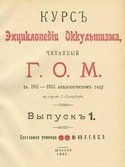 http://wpc2.narod.ru/01/GOM_1937.jpg