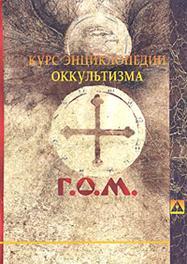 http://wpc2.narod.ru/01/GOM_2003.jpg