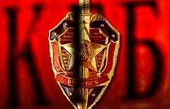 http://wpc2.narod.ru/01/KGB.jpg