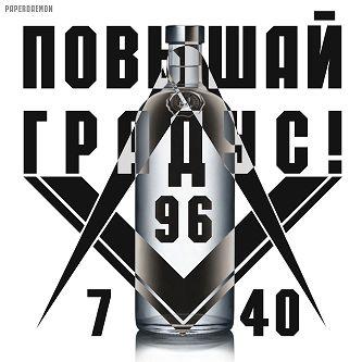 http://wpc2.narod.ru/01/alcohol_7_40.jpg