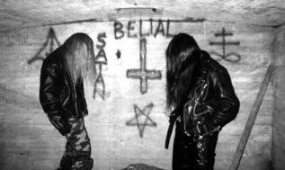 «Евреи» и «совки» Belial