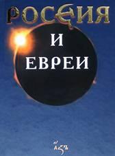 ИШФ: Ритуал Киппур-Каппарос в матчах на первенство мира Bikerman_rossia_i_evrei