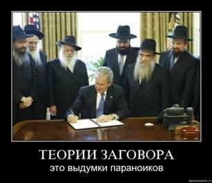 http://wpc2.narod.ru/01/bush_chasidim.jpg