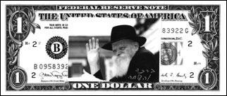Сопротивление - Страница 6 Dollar_mms