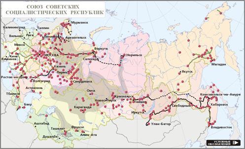 Ваша первая тема - Страница 5 Gulag_map