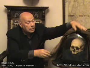 http://wpc2.narod.ru/01/hodos_skull.jpg
