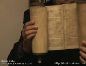 http://wpc2.narod.ru/01/hodos_torah.jpg