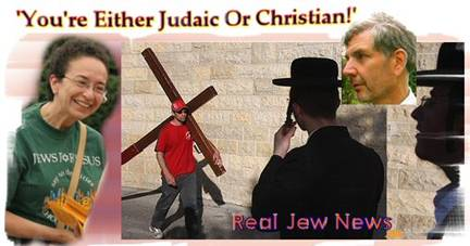 http://wpc2.narod.ru/01/hoffman_either_judaic_or_christian.jpg