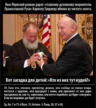 http://wpc2.narod.ru/01/hundiaev_yabloko_dari_judeev.jpg