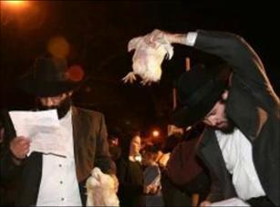 ИШФ: Ритуал Киппур-Каппарос в матчах на первенство мира Kapparot_2011_prayer_ritual