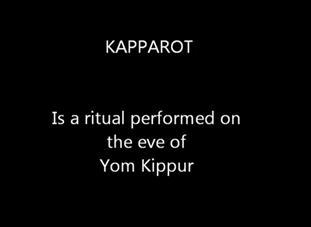 ИШФ: Ритуал Киппур-Каппарос в матчах на первенство мира Kapparot_eve_yom_kippur