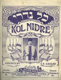 ИШФ: Ритуал Киппур-Каппарос в матчах на первенство мира Kol_nidre_1913