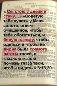 http://wpc2.narod.ru/01/laodicea_apo.jpg