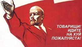"""Что такое """"еврейство""""? Lenin_idite_vil"""