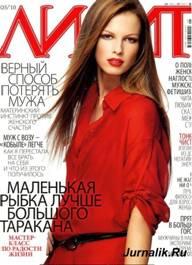 http://wpc2.narod.ru/01/lilith_05_2010.jpg