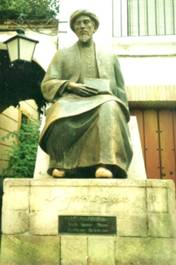 Сопротивление - Страница 6 Maimonid_academy_statue