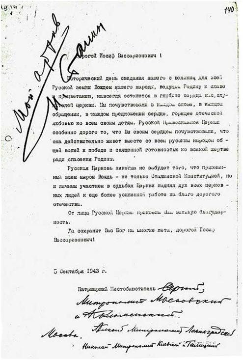 http://wpc2.narod.ru/01/mitr_sergi_1943.jpg