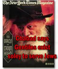 http://wpc2.narod.ru/01/mms_gentiles_to_serve_jews.jpg