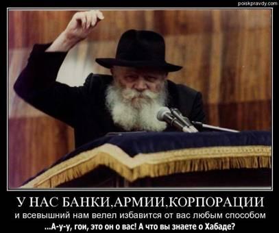 http://wpc2.narod.ru/01/mms_izbavitsia_ot_goev.jpg