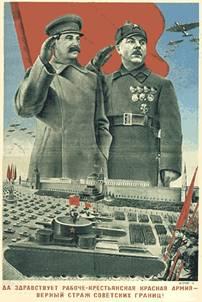 http://wpc2.narod.ru/01/moskva_stalin_voroshilov_parad.jpg
