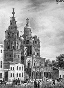 http://wpc2.narod.ru/01/moskva_uspenia_pokrov.jpg