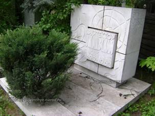 http://wpc2.narod.ru/01/moskva_zaslavsky_tomb.jpg