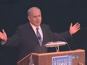 http://wpc2.narod.ru/01/netanyahu_24_sep_2009.jpg