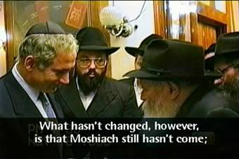 http://wpc2.narod.ru/01/netanyahu_mms_2_moshiach.jpg