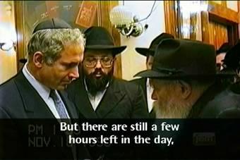 http://wpc2.narod.ru/01/netanyahu_mms_3_hours.jpg