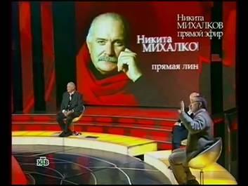 http://wpc2.narod.ru/01/ntv_mih_hell.jpg