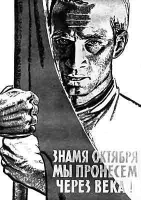 Дискуссия о МП РПЦ October_znamia