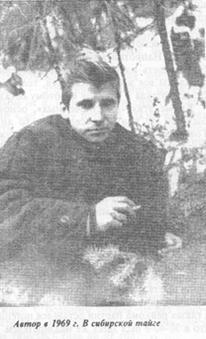 «Евреи» и «совки» Ostretsov_vm_1969