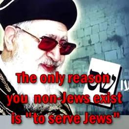 """Что такое """"еврейство""""? Ovadia_joseph_goyim_exist_to_serve_jews"""