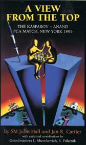 ИШФ: Ритуал Киппур-Каппарос в матчах на первенство мира Pca_1995_view_from_the_top