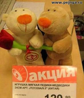 http://wpc2.narod.ru/01/pediki-medvediki.jpg