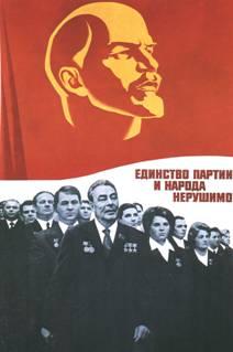 http://wpc2.narod.ru/01/plakat_brezhnev_edinstvo.jpg
