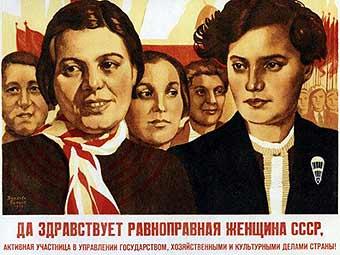 http://wpc2.narod.ru/01/plakat_ravno_zhena.jpg
