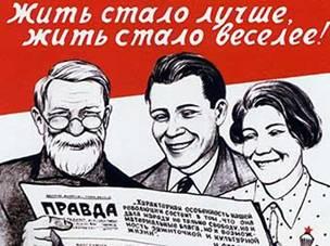 «Евреи» и «совки» Plakat_zhit_stalo_luchshe
