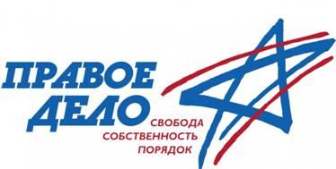 http://wpc2.narod.ru/01/pravoe_delo_logo.jpg