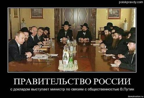 http://wpc2.narod.ru/01/putin_chassidim.jpg