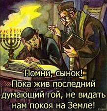 ИШФ: Ритуал Киппур-Каппарос в матчах на первенство мира Rav_pomni_synok