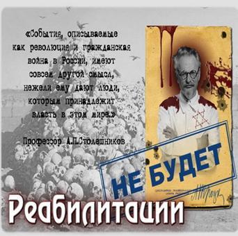 http://wpc2.narod.ru/01/reabilitatsii_ne_budet.jpg