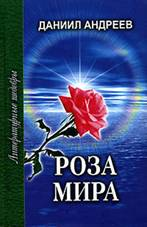 http://wpc2.narod.ru/01/rosa_mira.jpg