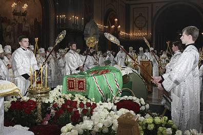 http://wpc2.narod.ru/01/rpc_alexis_funerals.jpg