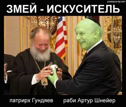 http://wpc2.narod.ru/01/rpc_hundiaev_yabloko_zmei.jpg