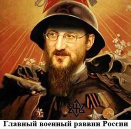 http://wpc2.narod.ru/01/rpc_lazar_pobeda.jpg