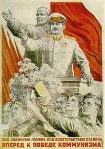 Сопротивление - Страница 6 Stalin_lenin_k_pobede_communisma