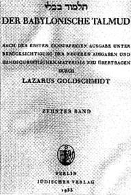 http://wpc2.narod.ru/01/talmud_goldschmidt.jpg