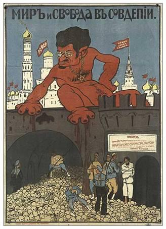 http://wpc2.narod.ru/01/trotsky_cherepa.jpg