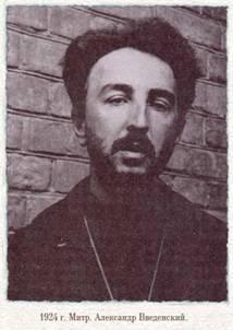 http://wpc2.narod.ru/01/vvedensky_1924.jpg